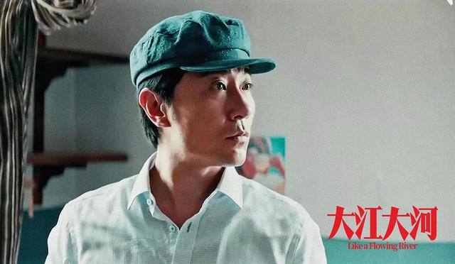《大江大河》剧情发生转折 赵阳王凯矛盾升级