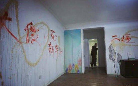 居民家中被泼漆 电器线路全剪断