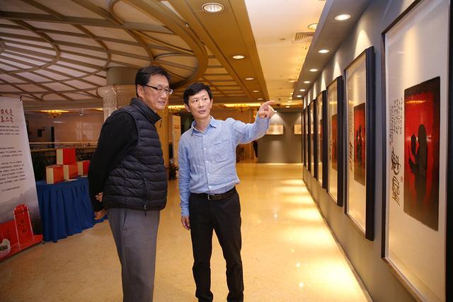 中国摄影家协会主席李舸举办影像文化交流会