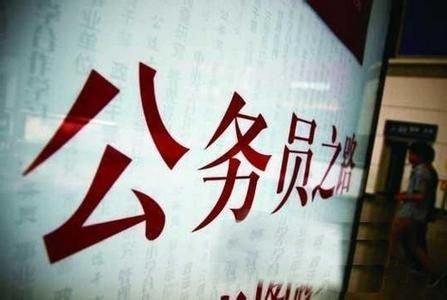 """近4.6万人参加""""京考"""" 平均近十人争一岗"""