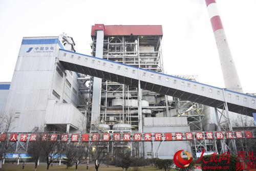 石家庄裕华热电:年节约标煤装满一千节火车厢