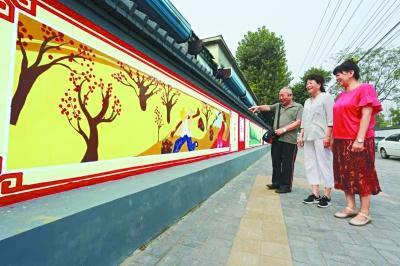 """北京:封堵""""开墙打洞"""" 警备西路手绘墙超美"""