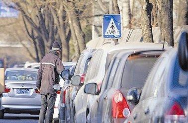 停车管理条例今年拟制定