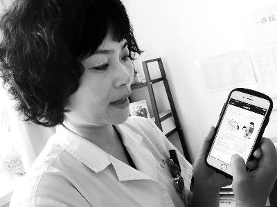 妇产科血型画v血型漫画网上热传医生表示很意漫画作者b图片