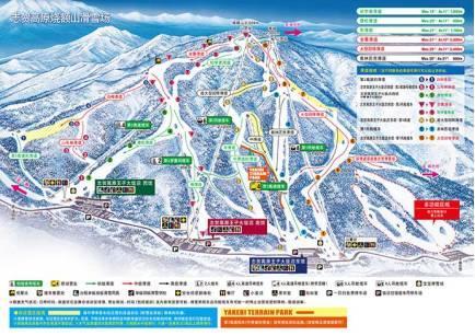 带着孩子去滑雪!盘点日本最佳亲子滑雪圣地