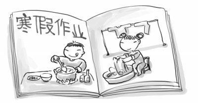 年夜饭简笔画-中小学寒假作业引发争议 内容丰富累坏家长