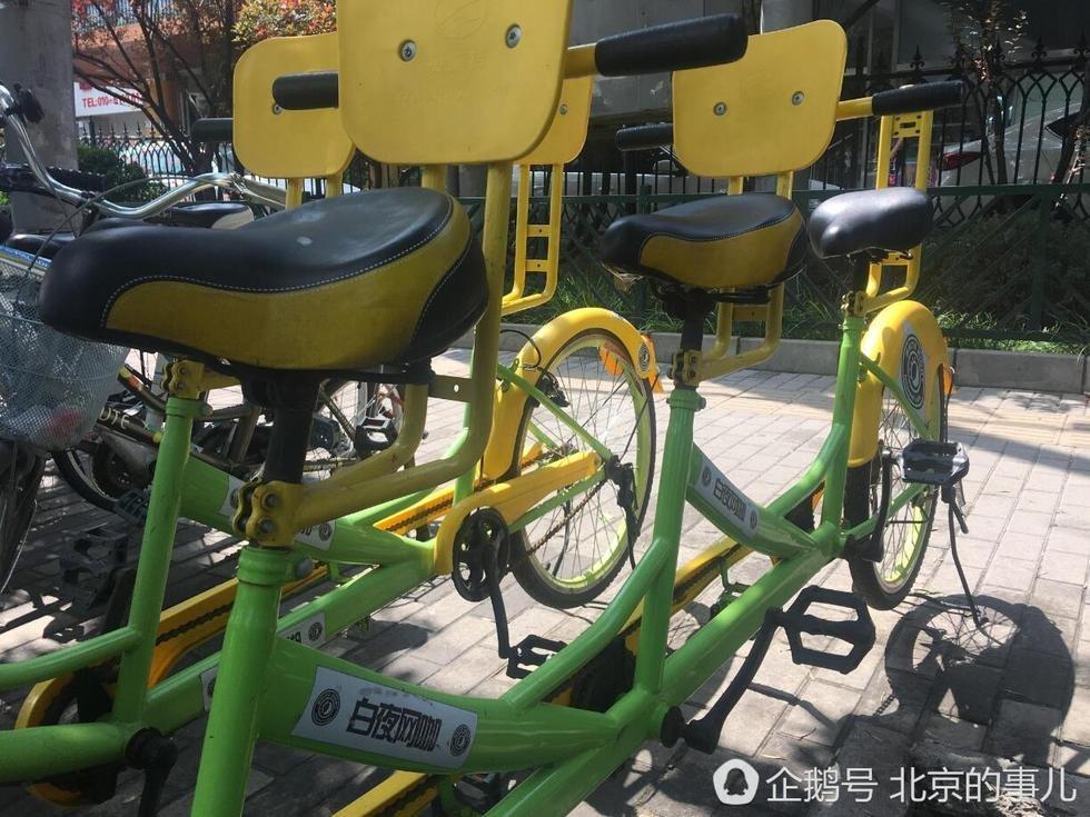 街头三人三座共享单车