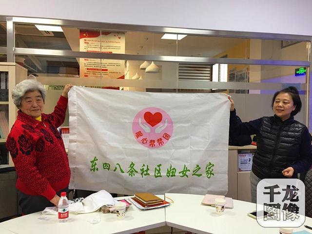 """北京社工志愿者""""助人自助""""汇聚大能量"""