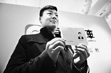 北京首位网约车司机领证