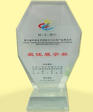 中国营养联盟《营养小镇》科普动画荣获最佳展示奖
