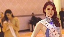 95后新任世姐中国总冠军现身