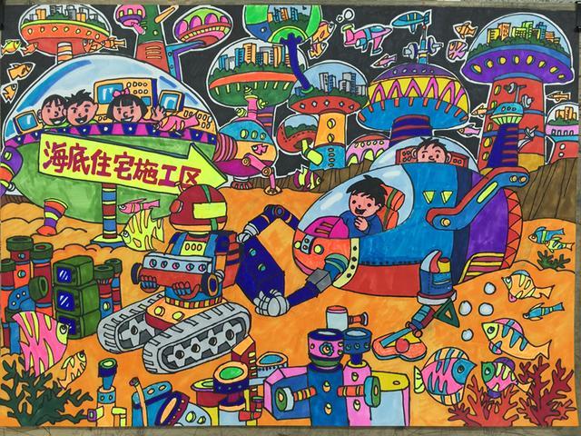 面向全国青少年科幻,美术爱好者征集科幻绘画作品