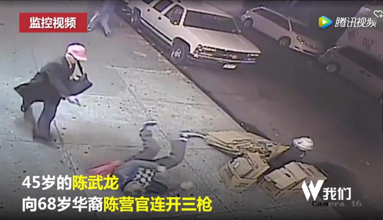 七旬华裔连中三枪身亡