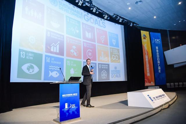 中国慈善行业助力实现联合国可持续发展目标