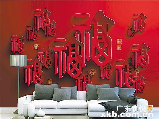 有颜值又贴心的客厅 打造宾至如归之感