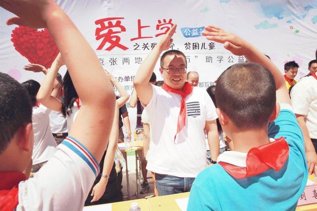 """2016""""爱上学""""公益计划聚焦精准扶贫"""