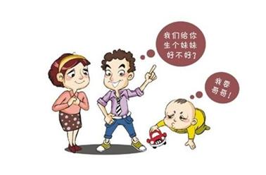 二胎元年北京多生10万人 比15年增长62%