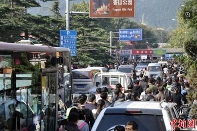 10月14日起香山赏红叶部分道路管控