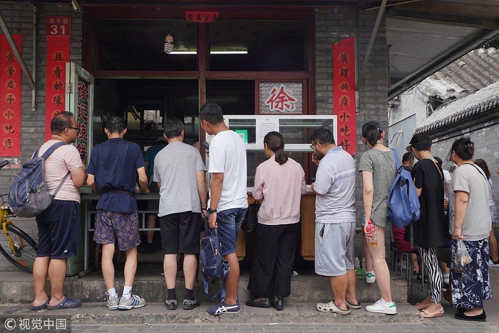 25年北京老烧饼铺将关张