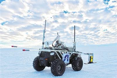 冰结构探测机器人 成功用于南极科考