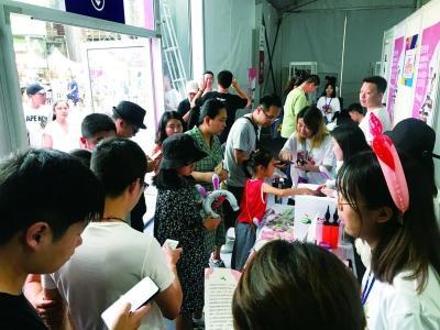 北京文惠券:为产业发展加动能为文化消费释潜力