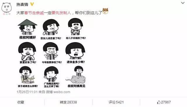 春节走亲戚完美自救手册,学了过个好年!胸大的v亲戚搞笑图片图片