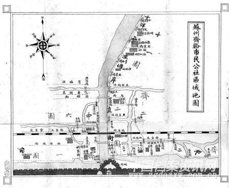 百年前公益组织:赈济灾民开办平民学校