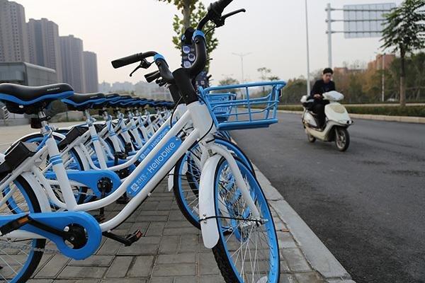 北京交通部门对哈啰出行实施行政处罚