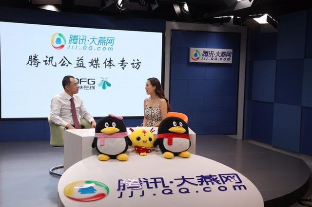 青蚨集团董事长徐东亚先生接受腾讯采访