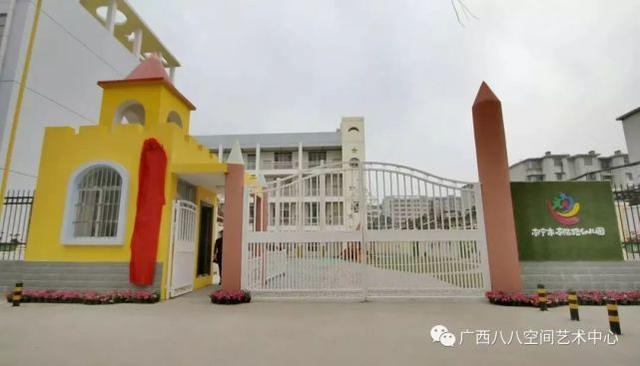 南站幼儿园观看艺术公益巡演