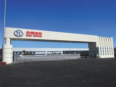 顺义转型升级再造千亿级产业 将13个产业园区整合成3大板块