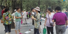 北京中山公园测相亲链