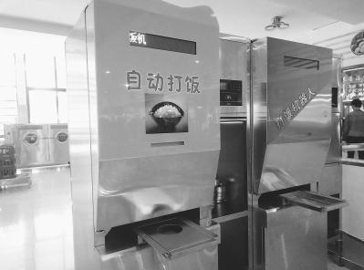 福建高校试用自动打饭机 30秒能打10份饭团