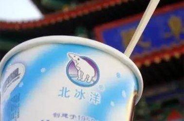 北冰洋小豆冰棍今夏上市 定价2.5元左右