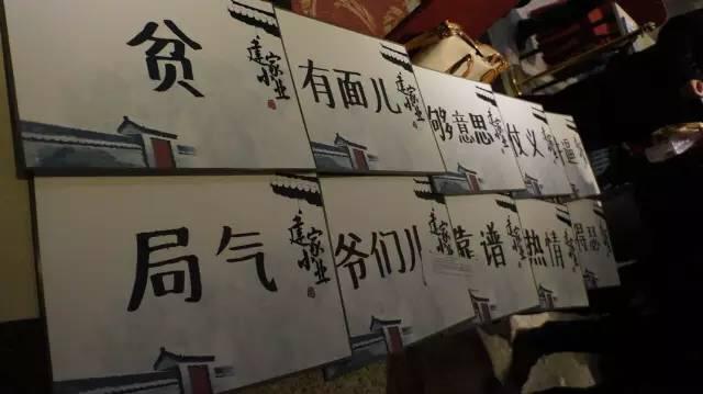 北京土著有多 土