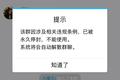 """多地网警吁抵制死亡游戏 网友自发组织""""反蓝鲸"""""""