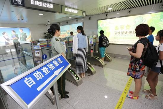 首都机场可自助通关出境 步骤简化10秒搞定