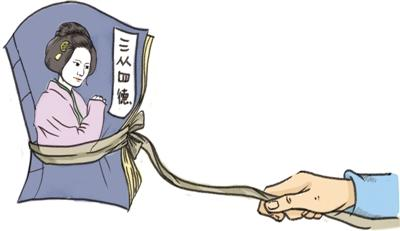 """别让传统文化替""""女德班""""背黑锅"""