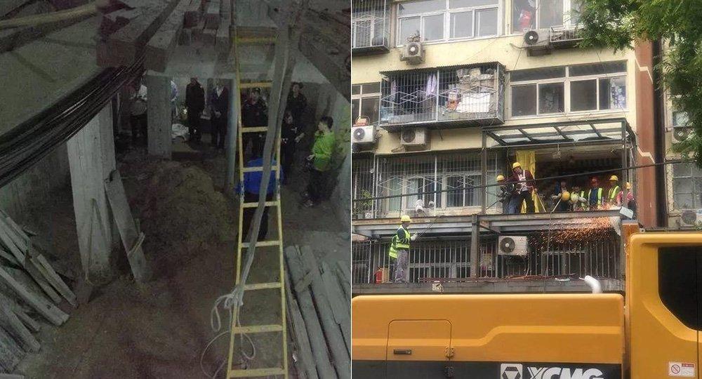 """偷挖地下两层楼!北京""""最牛""""违建主人被刑拘"""