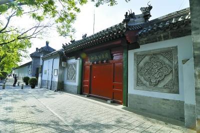 在北京就要去看看清代公主府遗存