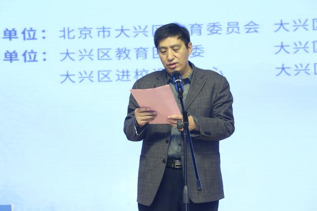 新利88国际市大兴区举办第二届中学生中华传统诗词大赛决赛