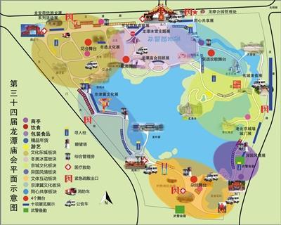 北京春节去庙会逛吃!羊肉串摊位均由老字号提供