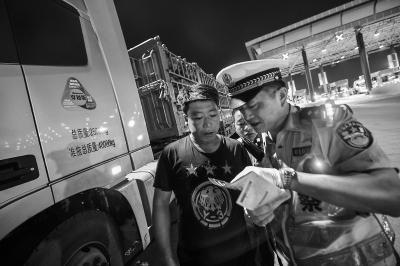 北京整治大货车 一月内处罚9万余起
