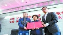 北京中关村百名民营企业家签署倡议书 守法经营创业创新