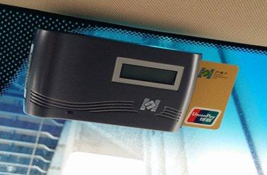 """ETC卡隔窗盗刷系""""自导自演"""""""