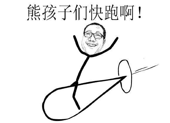 刘慈欣:崔永元适合去外星当间谍
