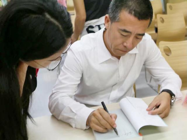 《带着儿子去旅行》新书发布会在京举行