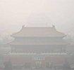 北京大雾橙色预警中 多条高速封闭