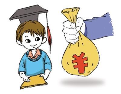 给民办学校发学位补贴接近教育券制度