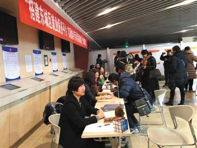 北京为疏解企业外来务工人员发补贴